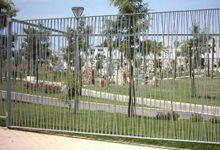 Cierre perimetral para la Urbanización del Parque El Barrero. San Fernando (Cádiz)